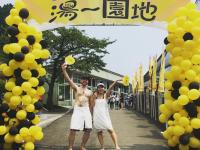 It's Open – Japan Has A Hot Tub Theme Park
